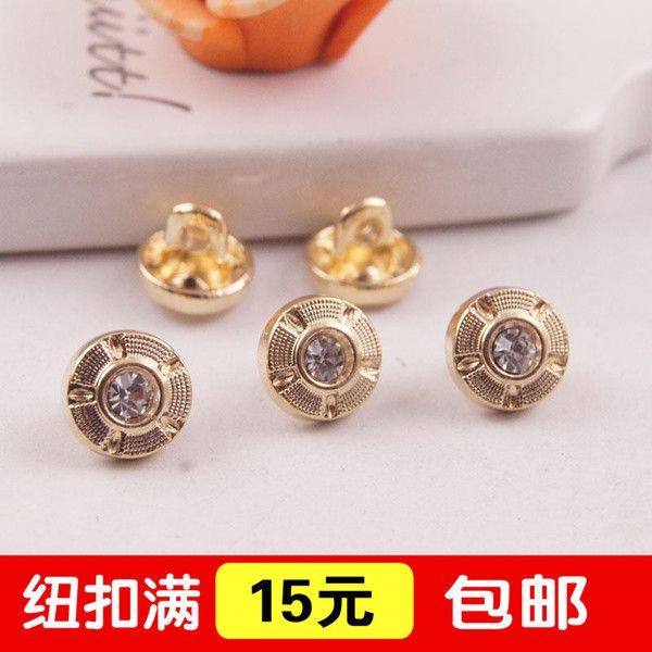Кнопки рубашка ребенка Монополия металл золото бриллиант воротник рубашки на пуговицах рубашки воротник рубашки декоративные пуговицы