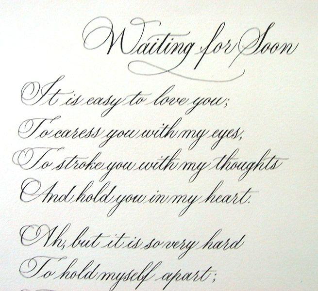 многих красивые стихи с красивым почерком как нахожусь пассивном