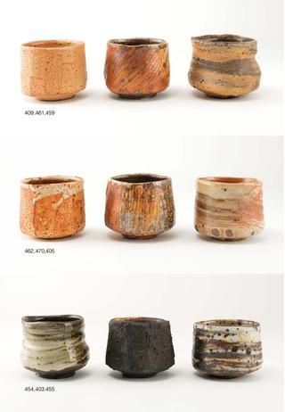 Lisa Hammond tea bowls. These remind me of Kevin Crowe's tea bowls.