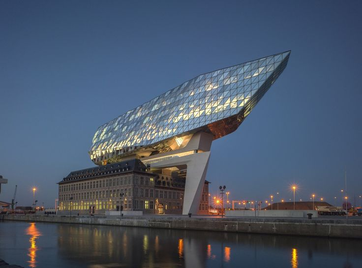 Zaha Hadid Architects and Schüco collaborate to create this rippled facade at the New Port House, Antwerp