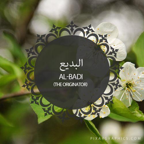 95.Al-Badi