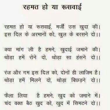 essay on guru ki mahima in hindi Guru mahima bhajan with lyrics गुरुदेवा ओ म्हारा स्वामी देवा.