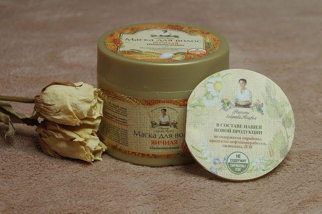 Wskazówki dotyczące naturalnej pielęgnacji: [279.] Maska Jajeczna, Babuszka Agafii- ratunek dla suchych i zniszczonych włosów!