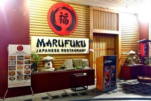 Marufuku Japanese Restaurant: G/F, The Crescent Building, 29 San Miguel Avenue, Ortigas, Pasig.  Tel: +632 570-3989 - marufuku roll, uni sushi, mackarel sashimi, ebi tempura, hotate gyutan salad