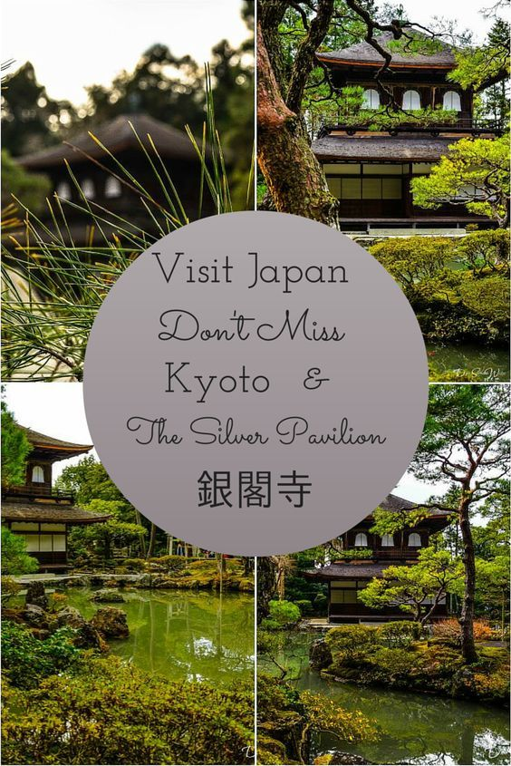 The Silver Pavilion doesn't stand out in the ways that Kyoto's other temples are known, but it's crucial when trying to dig in and find the soul of Japanese culture. It'd be impossible to understand without a visit to Ginkakuji.