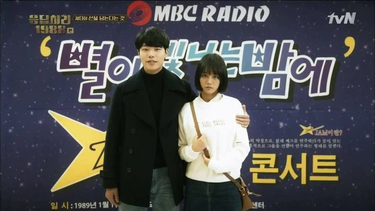 Episode 9: Junghwan and Dukseon taking a photo after the radio concert
