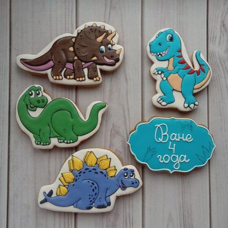 Ване Юному любителю динозавров трицератопс, тиранозавр, травоядный и стегозавр  кажется всех перечислила.  #воронеж #егоркиныпряники  #имбирныепряники #медовыепряники #динозавры
