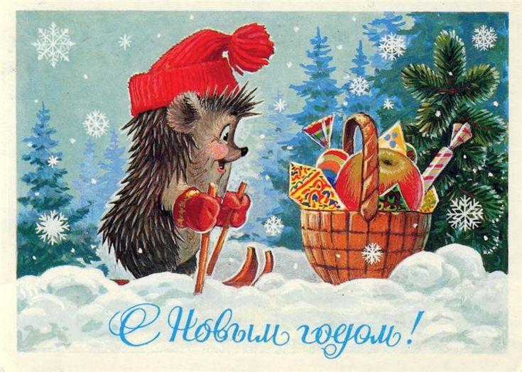 Самые новогодние открытки от создателя любимых советских мультфильмов