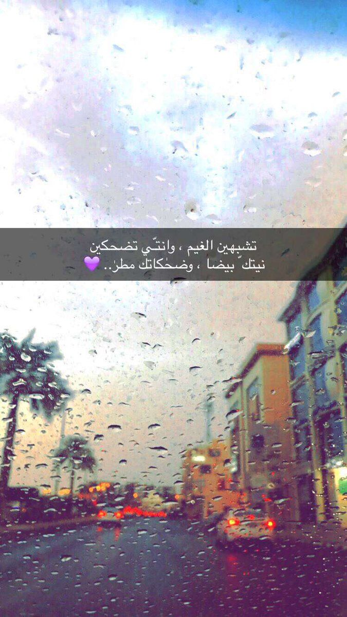 Pin By 𓆩zh𓆪 On Snap Cute Love Images Love Images Image