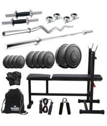 Headly 50kg Home Gym, 14 Inch Dumbbells, 2 Rods, 3 In 1 (i/d/f) Bench, Gym Backpack, Accessories
