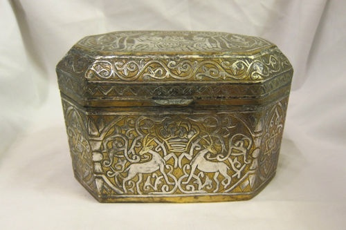 JEWISH ANTIQUE SYRIAN DAMSCENE ETROG BOX BRASS INLAID SILVER AND GOLD JUDAICA   eBay