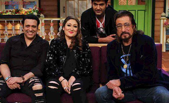 Govinda, Shakti Kapoor And Kapil Sharma Together. Can You Handle this?