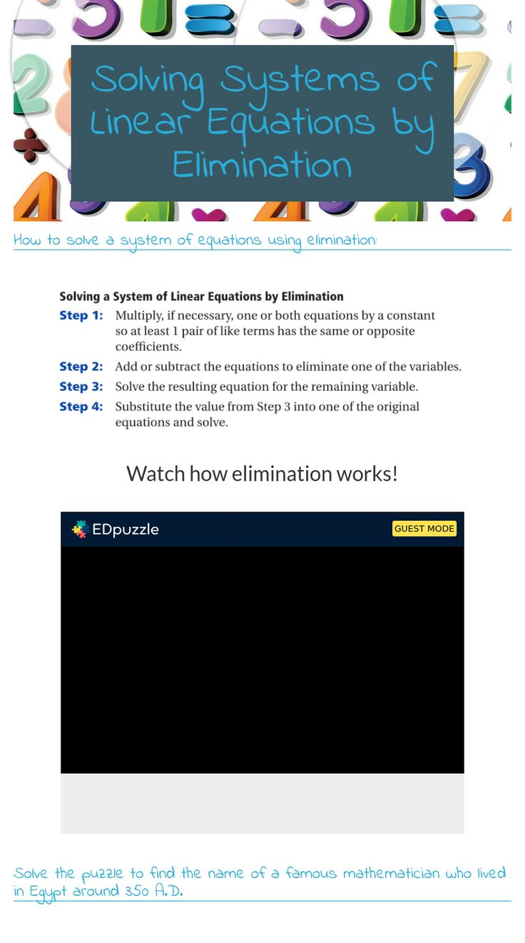 Linear Equations Free Worksheet - writing equations from word problems ...