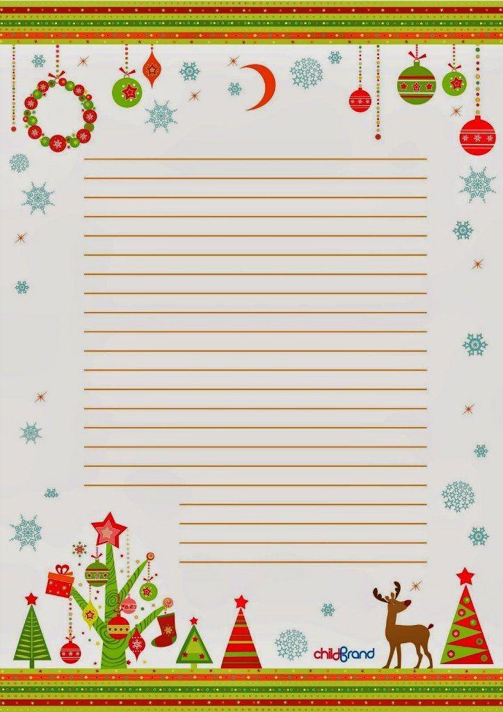 Новогодние письма картинки
