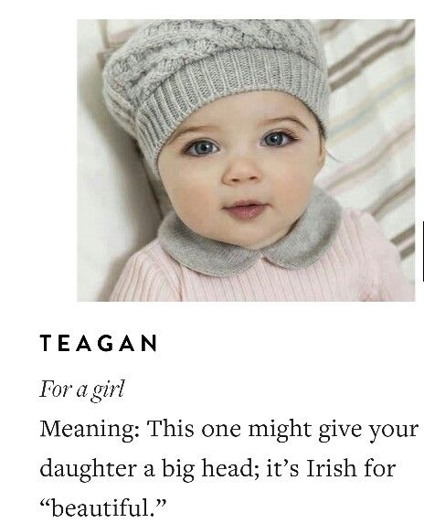unique baby girl name