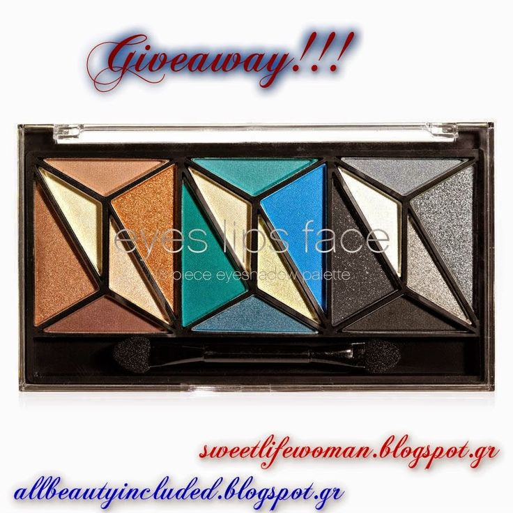 It's my life By Tina Michaelidou: Giveaway με δώρο παλέτα σκιών ELF Cosmetics!!!