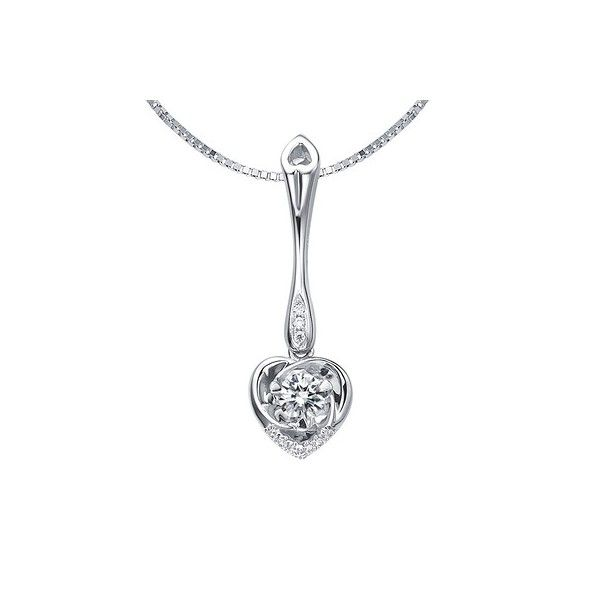 1/3 Carat Diamond Heart Shape Pendant on 14k White Gold