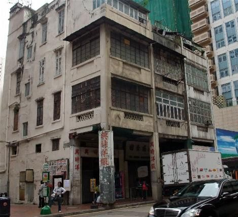 Guangzhou Verandah Type Shophouse built 1930's with reinforced concrete. Tai Shing Goldsmith and Chi Sang Goldsmith operated there until 2005.