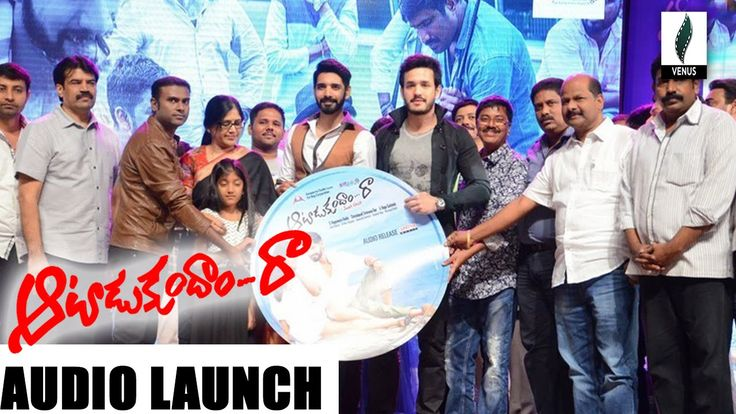 Aatadukundam Raa Audio Launch || Full Video || Sushanth, Sonam Bajwa, Ak...