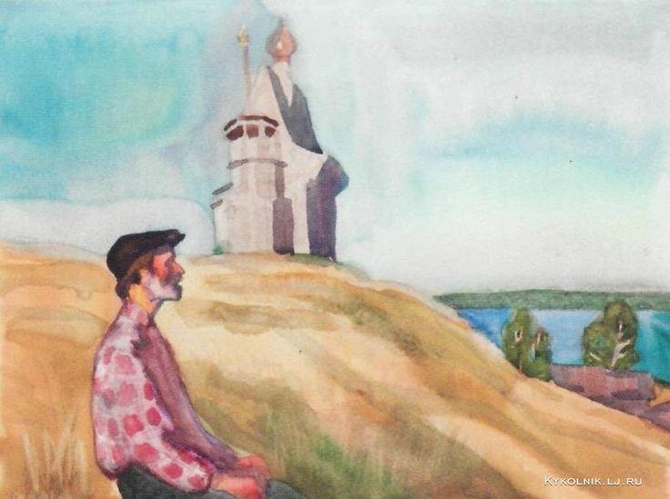 1972 Попков Виктор Ефимович (Россия, 1932–1974) «Дед Н. Губин»