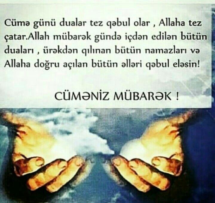 Pin By Fatime Nureliyeva On Islam Islam Pandora Screenshot