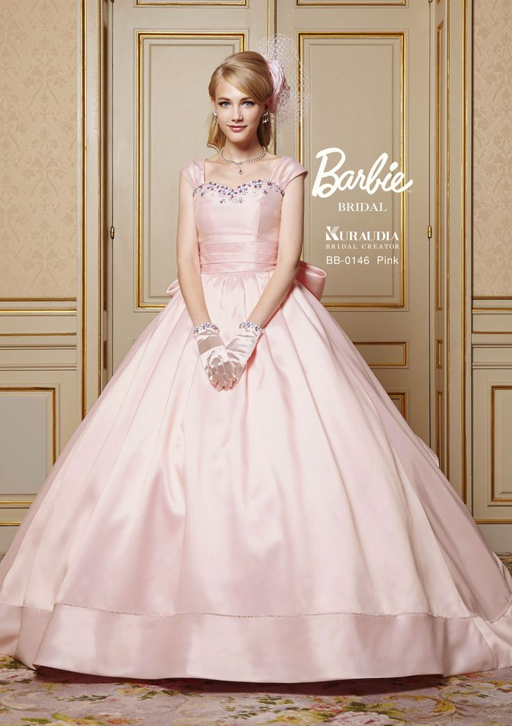 15 best pett images on pinterest bridal gowns wedding frocks yes bro i am going to make you wear it junglespirit Image collections