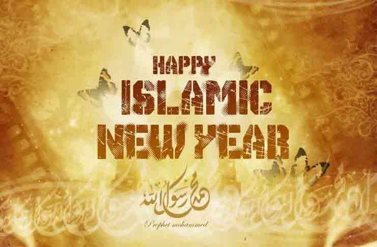 78 Kumpulan Ucapan Selamat Tahun Baru Islam 1437 H 2015 | ComPhibi.Com