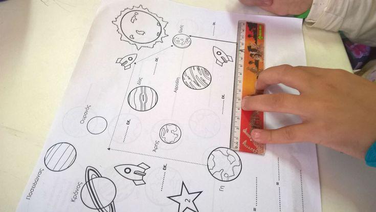 """Το βιβλίο """"Από τη Γη στη Σελήνη"""" ή το κανόνι της ειρήνης του Αντώνη Παπαθεοδούλου και εικονογράφηση της Ίριδας Σαμαρτζή είναι μια μοναδική απόδοση"""