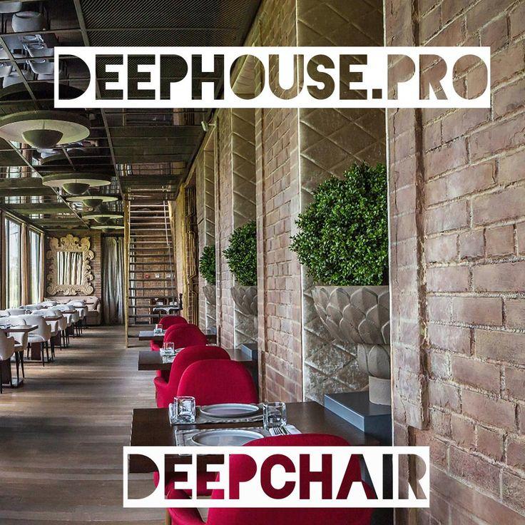 #дизайн #deephouse #дипхаус #deepchair #дизайнинтерьеров #дизайнерскаямебель Стулья для #кафе и #ресторанов