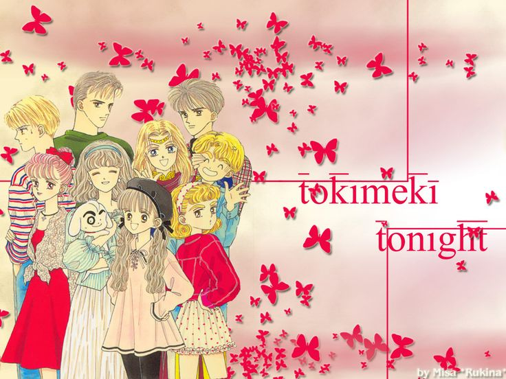 Ransie la strega (Tokimeki Tonight) - Koi Ikeno