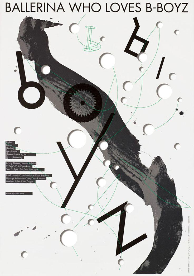 Designer 박금준 Park Kum-jun  Client SJ B-Boyz  Date 2008  Size 700 x 1000 mm  Typeface Futura Light