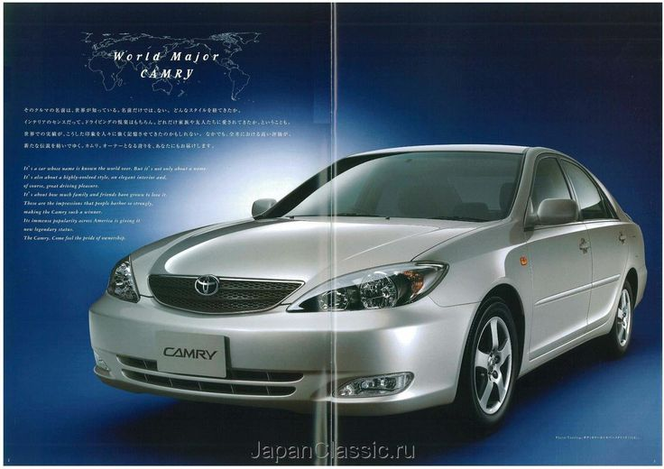 50 best toyota jdm ad brochures images on pinterest brochures toyota camry 2001 sciox Choice Image