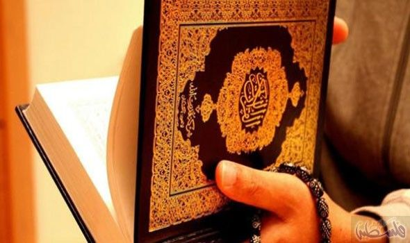 أسهل طرق ختم القرآن الكريم في شهر رمضان المبارك Cards Playing Cards