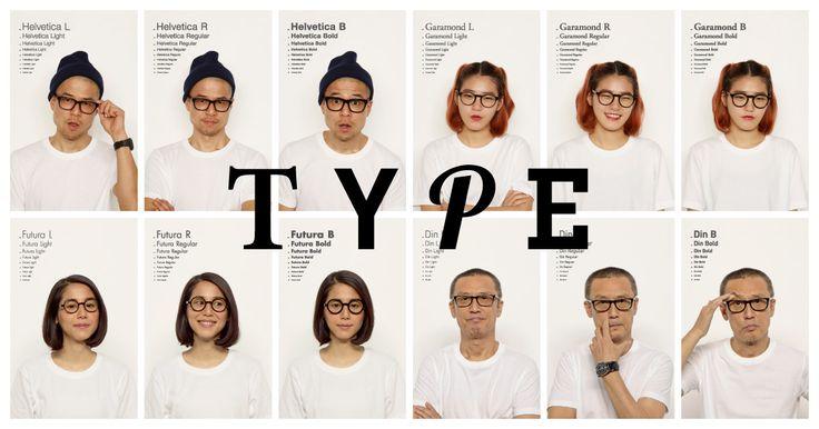 TYPEはタイポグラフィと眼鏡に、様々な共通点があるという着想から誕生した眼鏡ブランドです。 各プロダクトには書体の名前がつけられ、その書体をインスピレーションにフレームがデザインされています。