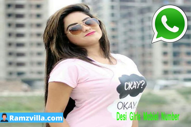 Desi girl mobile number for friendship and dating in 2020