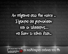 funny quotes for facebook cover greek - Αναζήτηση Google