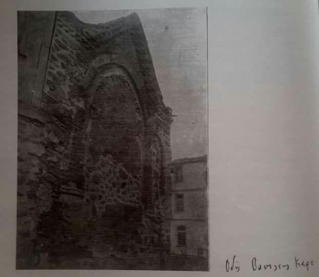 Ο βυζαντινος τοιχος του Ντίνου Χριστιανόπουλου