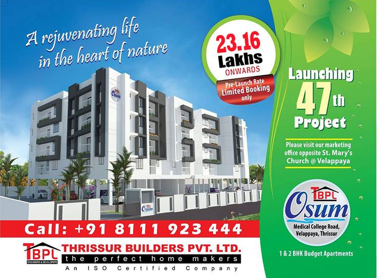 Thrissur Builders proudly present the 47th residential project- TBPL Osum. It is an 8 story stylishly designed, elegantly crafted residential building having 67 flats.Buy a home in TBPL Osum; and lead a happy, healthy, and a wealthy life… To know more abut OSUM Project, check this out: http://goo.gl/6NRJJJ