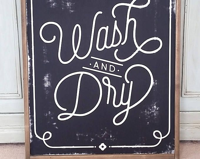 Wash and Dry Laundry Room Sign -- Magnolia Fixer Upper Joanna