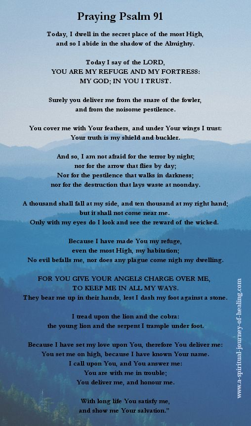 Prayer For Peace Of Mind - Psalm 91 to ease negative thoughts