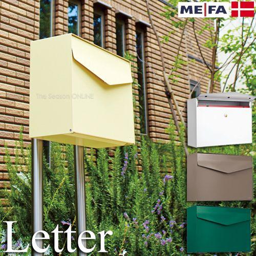 製品情報/メイファ 【郵便ポスト】 レタ-(Letter) /デンマーク・ME-FA社製 封筒だーー!!