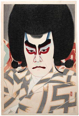 Natori Shunsen (1886-1960) Collection of Shunsen Portraits: Ichikawa Sadanji II As Narukami Uejin