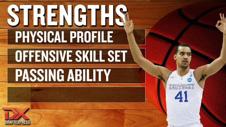 Trey Lyles 2015 NBA Draft Scouting Video - Strengths