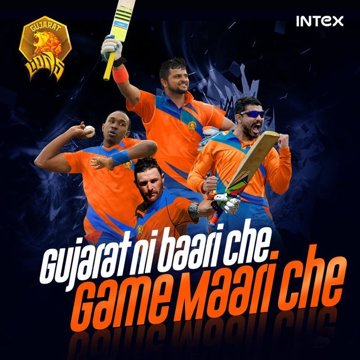 It's time to unveil something special, folks. The words that define our pride, our war cry. Here it is! The official Gujarat Lions slogan.  ROAR for the Lions with ‪#‎GameMaariChe‬ this IPL. The Gujarat Lions