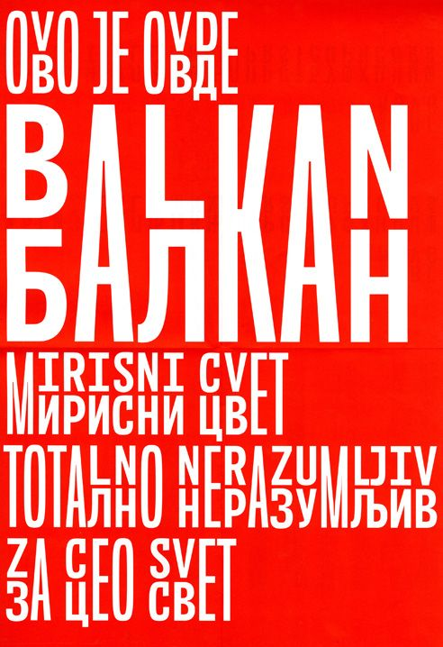 Dig this concept. Balkan is a new typeface system that consists of Latin and Cyrillic scripts together.