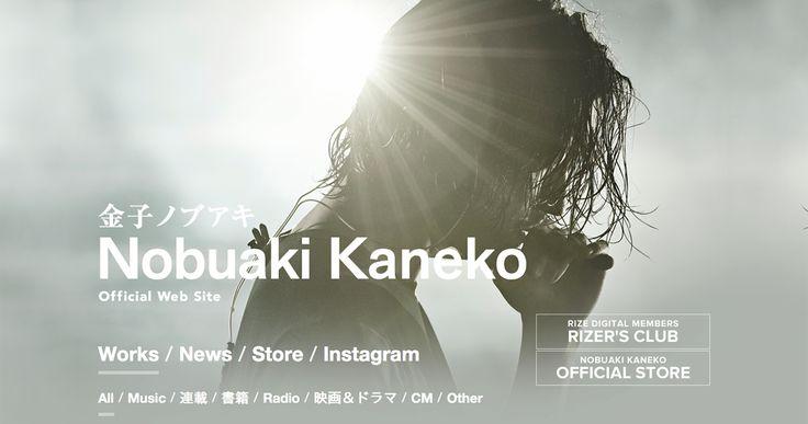 RIZEドラマー | 俳優 | 金子ノブアキ ソロ