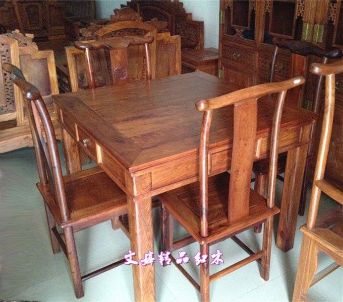 Вьетнамский мебель из красного дерева, Крупный плод груша сандалового дерева трава квадратный стол 5 компл. шахматы столы обеденный стол был сорок кв .