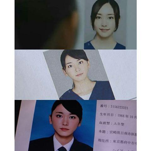 . 白石惠-《コード・ブルー Code Blue》 林イルマ-《 S-最後の警官》 . Shiraishi Megumi - «Code Blue» Hayashi Iruma - «S-Saigo no keikan» . ガッキーは更に熟していました! Gakki has become more mature! . #新垣結衣 #aragakiyui #ガッキー #codeblue #S最後の警官