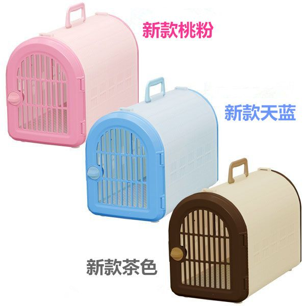 Eco-friendly Portable pet Flight Case Dog Suitcase Cat Checked Air Box Pet basket