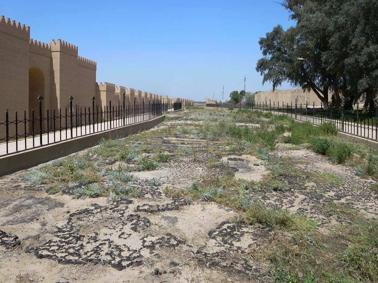 The ancient Processional Way next to the rebuilt Palace of Nebuchadnezzar II in Babylon, Iraq, was paved with stone slabs and bitumen.